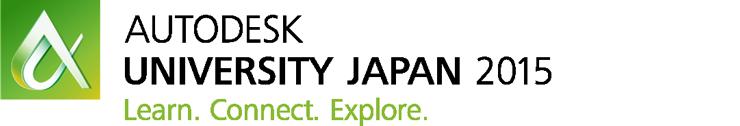 Autodesk University Japan 2015
