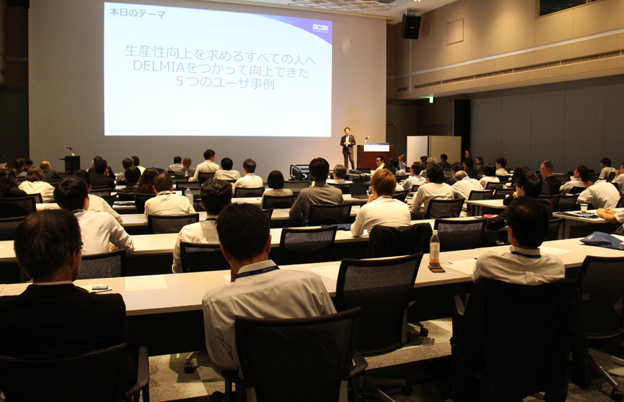 「Dassault Systemes User Conference 2019」会場の様子