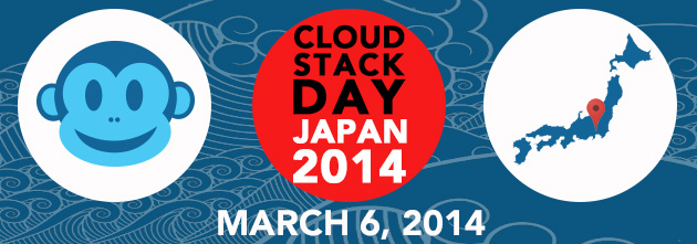CloudStack Day Japan 2014