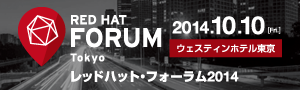 Red Hat Forum 2014