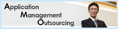 Application Management Outsourcing