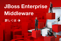JBoss Enterprise Middleware